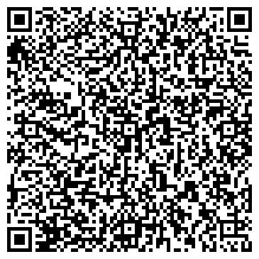"""QR-код с контактной информацией организации Общество с ограниченной ответственностью ООО """"Мастер Левша"""""""