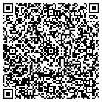 QR-код с контактной информацией организации Эко ВиТан, ООО