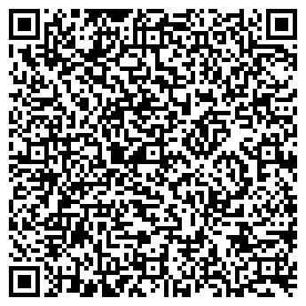 QR-код с контактной информацией организации Экоматериалы,ЧП