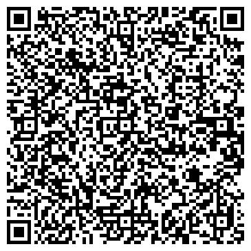 QR-код с контактной информацией организации Универсал - трейд, ООО