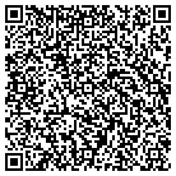 QR-код с контактной информацией организации Белик А.А., ЧП