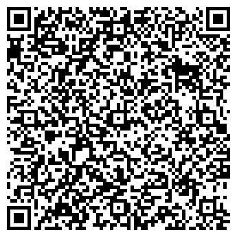 QR-код с контактной информацией организации Губарь, ЧП