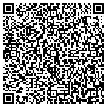 QR-код с контактной информацией организации SALKO, ЧП