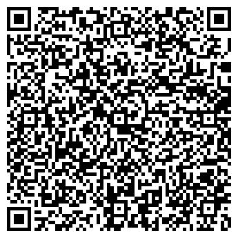 QR-код с контактной информацией организации Грузтех / Gruztech, ЧП