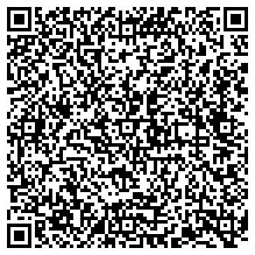 QR-код с контактной информацией организации ФРЭШ-КОФЕ, ООО