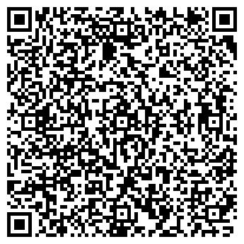QR-код с контактной информацией организации Триумф Плюс, ЧП