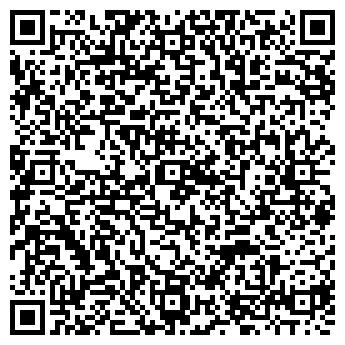 QR-код с контактной информацией организации Лакэнлиль, ЧП