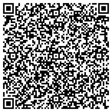 QR-код с контактной информацией организации Косоня О. С., ЧП