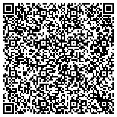 QR-код с контактной информацией организации Комбинат Строительных Материалов КСМ, ООО