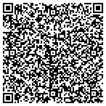 """QR-код с контактной информацией организации Интернет-магазин """"Альдрована"""""""