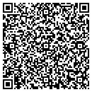 QR-код с контактной информацией организации SanSeu