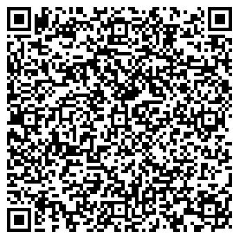 """QR-код с контактной информацией организации ТОВ """"АЯКС"""""""