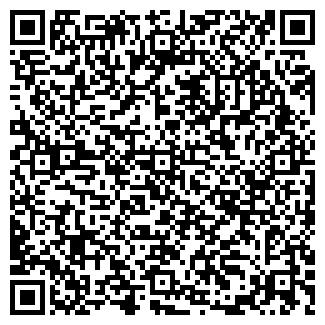 QR-код с контактной информацией организации УММ
