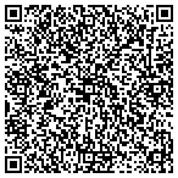 QR-код с контактной информацией организации Cement, ЧП