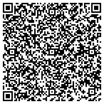 QR-код с контактной информацией организации Белозер Т.С., СПД ФЛ