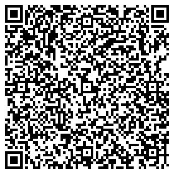 QR-код с контактной информацией организации Тепла хата Донецк