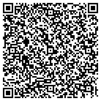 QR-код с контактной информацией организации Белый город, ООО