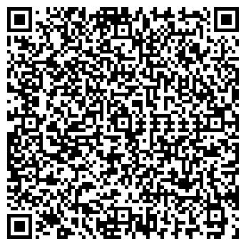 QR-код с контактной информацией организации ЧЕРТАНОВО