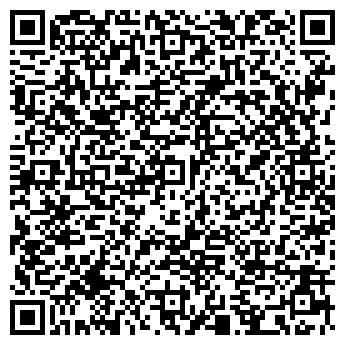 QR-код с контактной информацией организации Лювис и К, ООО