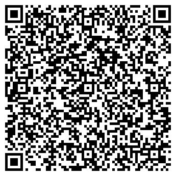 QR-код с контактной информацией организации МЕКОНО ТОО ФИЛИАЛ