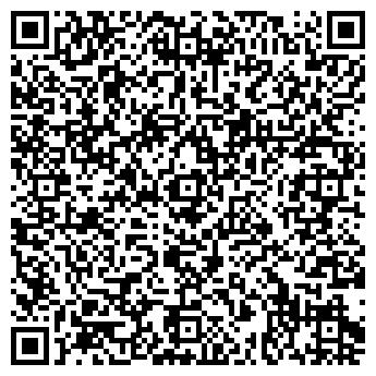 QR-код с контактной информацией организации Люкс-Сервис Буд, ООО