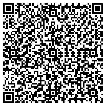 QR-код с контактной информацией организации КАМЕРИР
