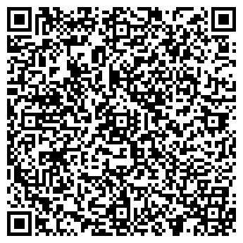 QR-код с контактной информацией организации АЛМИ Клинкер