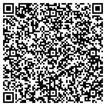 QR-код с контактной информацией организации Эко стройбутик, Компания