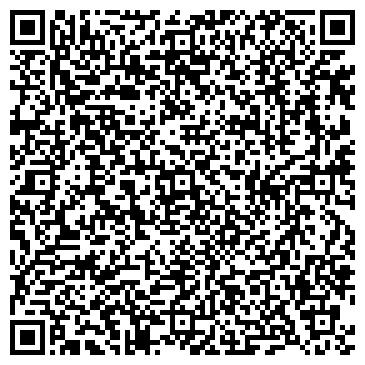 QR-код с контактной информацией организации Клуб Пристань, ООО