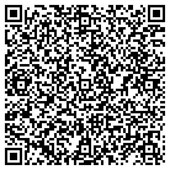 QR-код с контактной информацией организации Древоплюс,ЧП