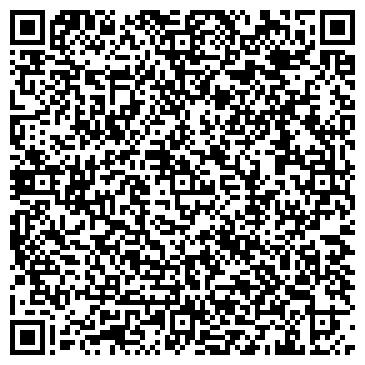 QR-код с контактной информацией организации Силтек , ООО (Siltek)
