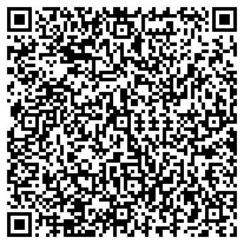 QR-код с контактной информацией организации Грос-Арт ООО