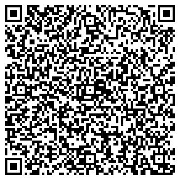 QR-код с контактной информацией организации Стройсистема, ООО