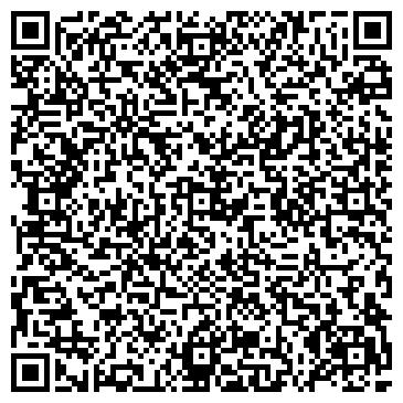 QR-код с контактной информацией организации Торговый дом Интек, ООО