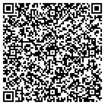 QR-код с контактной информацией организации Стаб Групп, ООО