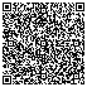 QR-код с контактной информацией организации Атеро, ООО