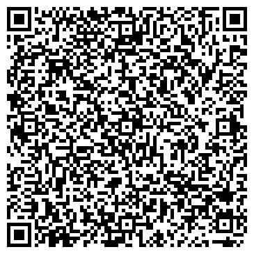 QR-код с контактной информацией организации ООО Геоком Рест (Фабрика окон) , ООО