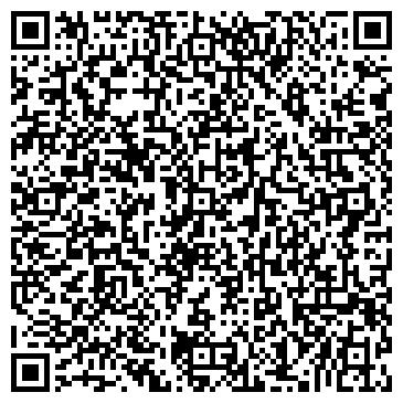 QR-код с контактной информацией организации Домотек, ЧП