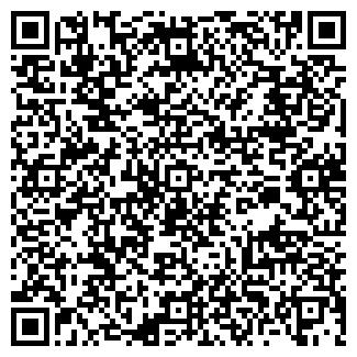 QR-код с контактной информацией организации ЮНАЛ+