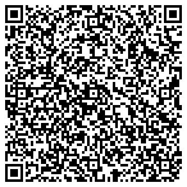 QR-код с контактной информацией организации Виндекс-Технодизайн, ООО