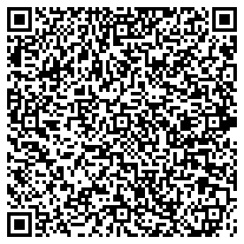QR-код с контактной информацией организации Инсбур-Трейд, ООО
