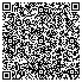 QR-код с контактной информацией организации ДМИТРОВАВТОГАЗСЕРВИС