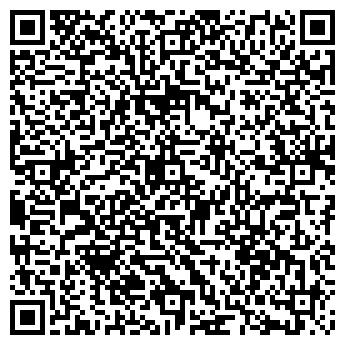 QR-код с контактной информацией организации Комфорт окно, ООО