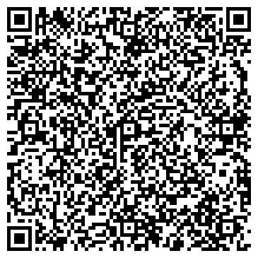 QR-код с контактной информацией организации YU-TL, компания