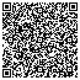 QR-код с контактной информацией организации АВТОДЕЛЮКС