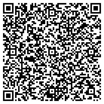 QR-код с контактной информацией организации Волощук, ЧП