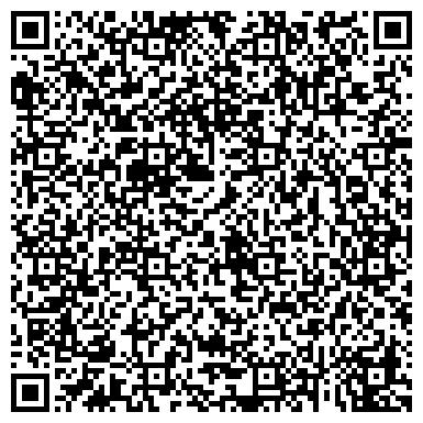 QR-код с контактной информацией организации Эксалт (Exult Торговая компания), ООО