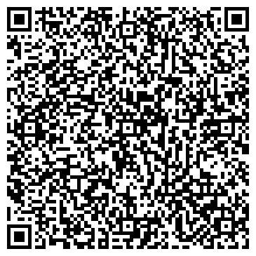 QR-код с контактной информацией организации Вилана, ЧП