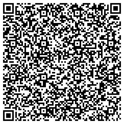 QR-код с контактной информацией организации Винницкий завод облегченных конструкций, ООО