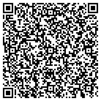 QR-код с контактной информацией организации Мой Комфорт, ООО